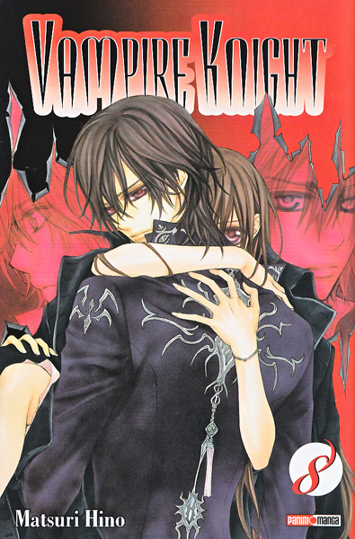 Vampire Knight [MULTi] [DVDRip] [FS] [US]